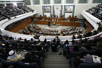 Kuwait MPs okay death penalty for cursing God | Quite Interesting News | Scoop.it