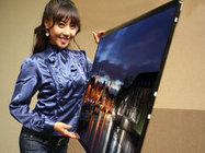 CES 2013 : l'OLED peut-être, mais l'Ultra HD d'abord | Téléviseur | Scoop.it