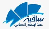 Colloque de l'Association égyptienne de préservation du patrimoine: le patrimoine artistique des Pharaons   Égypt-actus   Scoop.it
