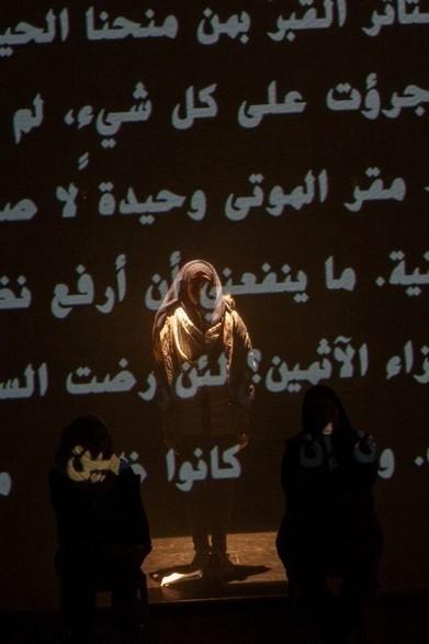 """Les Inrocks - Dans """"Antigone of Shatila"""", Omar Abusaada donne la parole à des femmes réfugiées   Revue de presse théâtre   Scoop.it"""