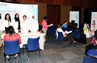 Dubai Health Authority launches awareness campaign about - PR 2.O   Health Awareness NEWS   Scoop.it