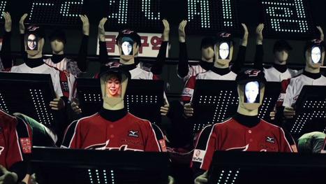Des supporters-robots dans un stade sud-coréen | Une nouvelle civilisation de Robots | Scoop.it