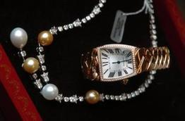 Cartier expands in Miami market with Aventura Mall boutique - South Florida Business Journal (blog) | Cartier | Scoop.it
