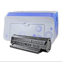 4inkjets coupon 20% gain profit on Pantum inkjet and laser toner | Beautiful things to make | Scoop.it