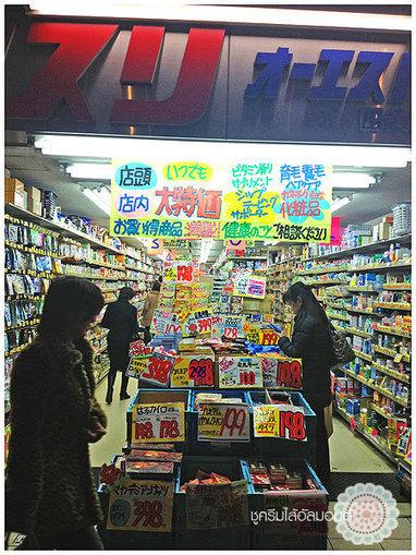+:+:+:+:+ ไปญี่ปุ่นชอปอะไรดี.... (ภาคเก็บตก) :+:+:+:+:+ [ความงาม] | ของฝากญี่ปุ่น | Scoop.it