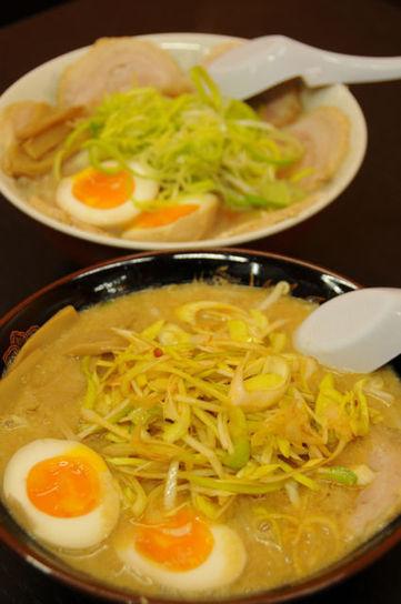 パリで連日行列する噂の日本食「こってりらーめん なりたけ」|ピカピカ ... | Amazing foods in Tokyo-Japan | Scoop.it