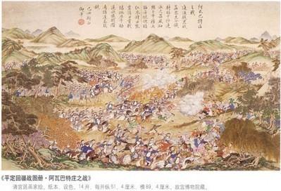 Oeigoeren in West-China - IsGeschiedenis - over Geschiedenis van Nederland en Geschiedenis wereldwijd IsGeschiedenis | KAP-BuysE | Scoop.it