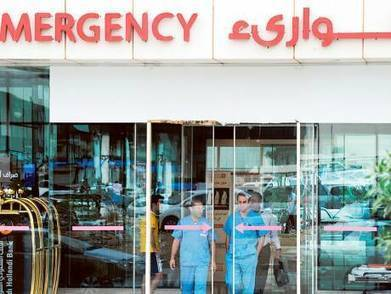 Saudi Arabia looks to build on medical tourism as austerity bites   Medical Tourism   Scoop.it