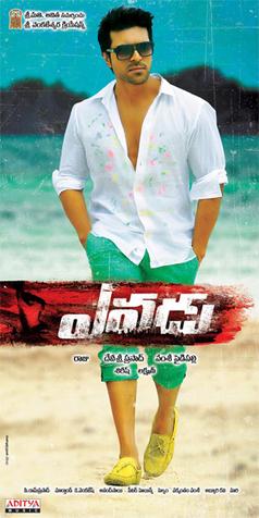 Full Movie Online: Yevadu (2013) Watch Telugu Full Movie online   yevadu   Scoop.it