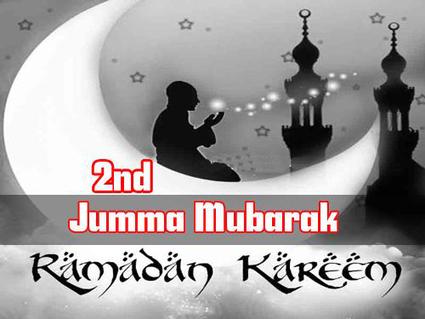 Jumma Tul Mubarak Of Ramadan | Islamic News and Articles | Scoop.it