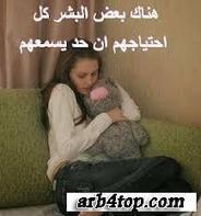 صور رومانسية حزينة موثرة 2014 صور حزينة - منتديات عرب فور توب | بوب | Scoop.it