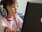 Estudo aponta que as crianças não conhecem 25% dos seus amigos do Facebook - Comportamento | Tecnologia, mobilidade e educação | Scoop.it