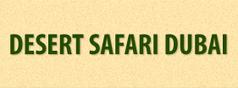 Dubai Desert Safari Tours | National Institute of Arts and Management | Scoop.it