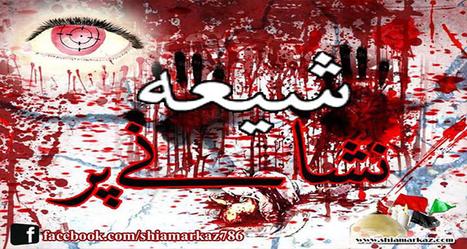 قومی اتحاد وقت کی ضرورت ہے۔ نفرتوں اور ایک دوسرے کیخلاف شرنگریزیوں سے باز رہیں  شفیق احمد | parachinarvoice | Scoop.it