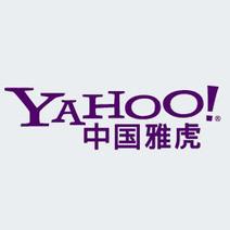 Yahoo China shuts website   News Portal   Scoop.it
