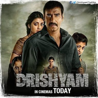 Drishyam 2015 Hindi Movie Review Ratings Hit or Flop | Latest Music Updates | Scoop.it