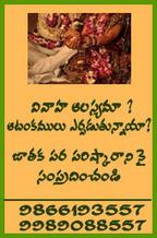 Astrology Predictions - Online Telugu Astrology predictions | News | Scoop.it