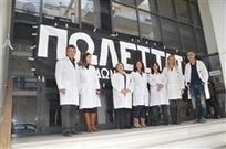 Έως τις 7 Φεβρουαρίου παρατάθηκε η απεργία στον ΕΟΠΥΥ - pelop.gr   Υγεία σε κρίση   Scoop.it