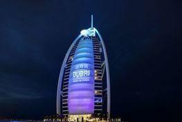 Dubai to stage major Shanghai event to boost China trade links   dubai logistics   Scoop.it