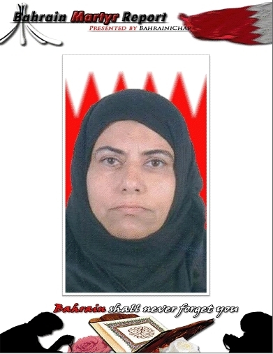 Bahrain's 24th Martyr of the Revolution: Khadija Mirza A'al AbdulHai | Human Rights and the Will to be free | Scoop.it