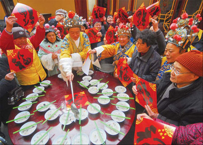 Begin with laba|Life|chinadaily.com.cn | ancestor cult | Scoop.it