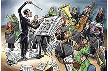 Edward Kosner: Obama the Management Failure | CSUCI MGT307-04 Spring 2014 | Scoop.it