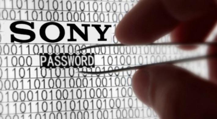 Les réseaux WiFi français très vulnérables | TIC et TICE mais... en français | Scoop.it