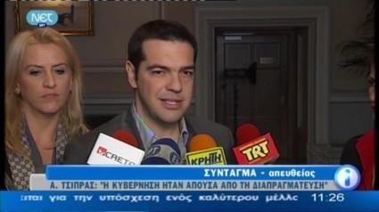 Α.Τσίπρας: «Η μόνη πραγματική λύση είναι μία μεγάλη πολιτική αλλαγή» | Τα Νέα Σου | nemeapress | Scoop.it