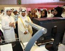 Qatar National Library wins top design award for exhibition stand at QITCOM ... - Zawya (registration) | Library design | Scoop.it