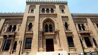 El Museo de Arte Islámico egipcio, listo para reabrir dos años y medio después | Egiptología | Scoop.it