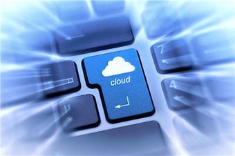 Cloud Computing : focus sur les principales offres IaaS | Le cloud computing et le Saas | Scoop.it