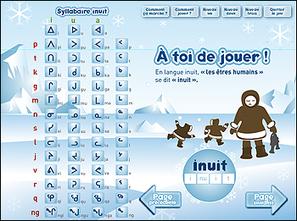 Création d'une borne interactive - Blog Basilic communication | ARTIC | Scoop.it