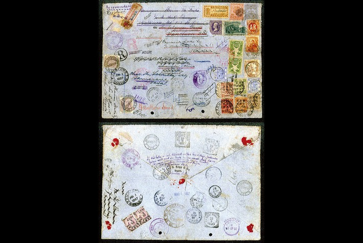 Zurich Asia to offer rare stamps and philatelic treasures | Art Daily | Kiosque du monde : A la une | Scoop.it