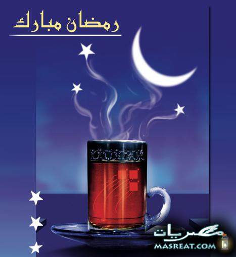 صور رمضان 2013   ramadan   Scoop.it