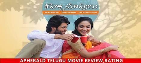 Pelli Choopulu (Pelli Chupulu) Telugu Movie Review, Rating   A Aa Telugu Movie Review, Rating   Scoop.it