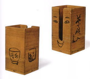 Tempura Kitchen (tea-for-tea: SENGAI's wooden box for tea cups....)   wooden nautical item   Scoop.it