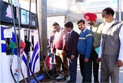 अमृतसर के बाजवा फिलिंग स्टेशन पर छापेमारी धोखाधड़ी का केस दर्ज | The Punjab Day | Scoop.it