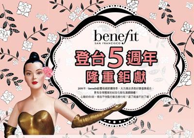 DigiTouch: il brand Italia si promuove così | Social Media & E-Commerce in China | Scoop.it