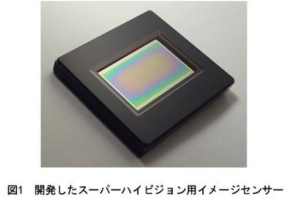 NHK working on 8k video sensor capable of 120fps | Photography Gear News | Scoop.it
