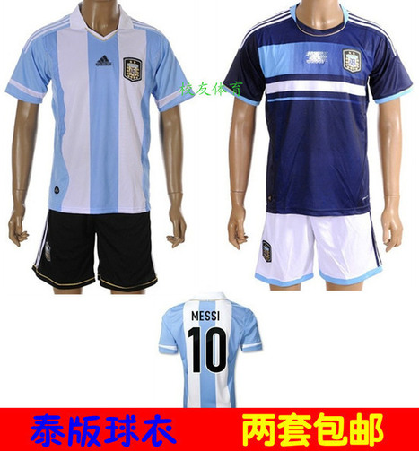 Argentina Home soccer jerseys, T-Shirts, Argentina football shirts, apparel, gear, clothing 2013 | FIFA Confederations Cup Brazil 2013 | Scoop.it
