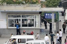 Riot Highlights Squeeze on China Factories   Global Logistics Trends and News   Scoop.it