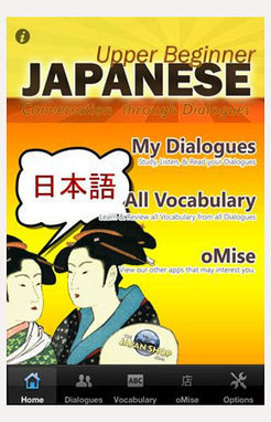 Japanese Dialogues App by ChromeinfoTech | Mobile Apps Development | Scoop.it
