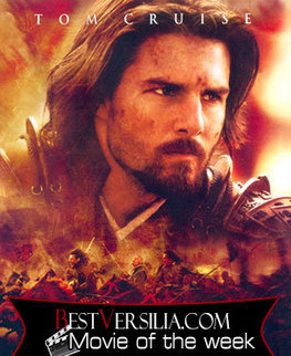 L'Ultimo Samurai – Movie of the week | Cinema ! | Scoop.it