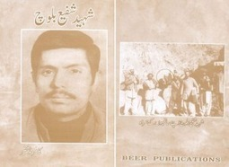 Dec 20: Shaheed Shafi Baloch  |  Read of this proud Martyr of Balochistan! | Human Rights and the Will to be free | Scoop.it