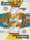 Three Types of People to Fire Immediately - BusinessWeek   Barefoot Leadership   Scoop.it