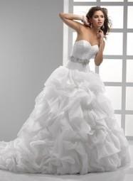 Why You Should Select Your Wedding celebration Dress At A Neighborhood Bridal Establishment | Wedding Dresses | Scoop.it