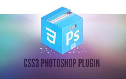 CSS3Ps convertir les calques de forme en CSS3 | Webdesign, ressources et tendances. | Scoop.it