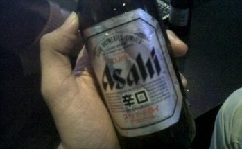 BEER WARS | Asahi Super Dry to compete with San Miguel ... | The Beer Bubble | Scoop.it