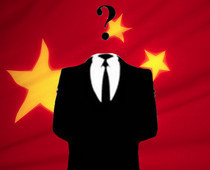 Anonymous China arrives: Chinese government sites hacked, defaced | Technoculture | Scoop.it