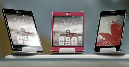 LG unveils G Pro 2with 5.9-inch screen to take on Samsung, Apple - Business Mania | Business | Scoop.it